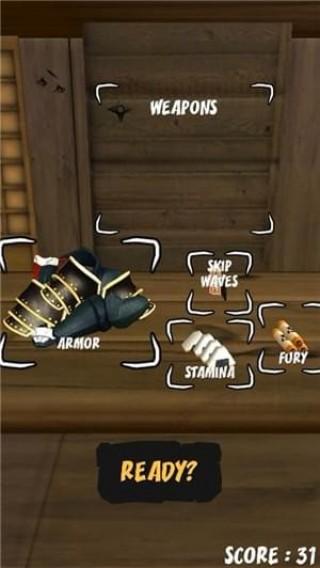 手里剑大师截图(3)