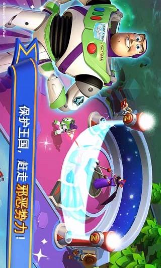 迪士尼梦幻王国 百度版截图(3)