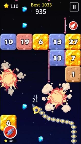 Drill vs Block无限金币内购破解版截图(3)