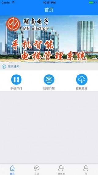 荟邻社区截图(2)