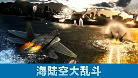 空战之王PROiOS版截图(1)