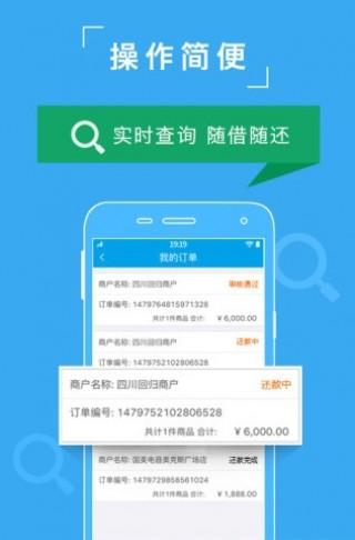 短借钱包软件安卓版截图(3)
