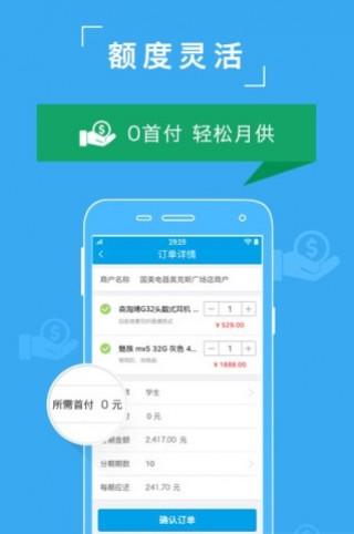 短借钱包软件安卓版截图(2)