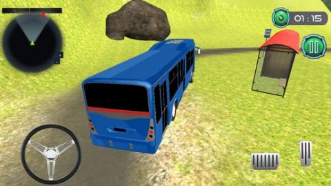 长途汽车巴士路山道截图(5)