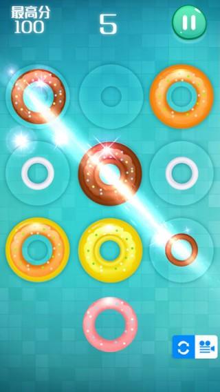 甜甜圈大战截图(4)