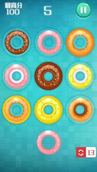 甜甜圈大战截图(3)