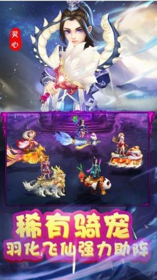 妖神世界手游安卓版截图(1)