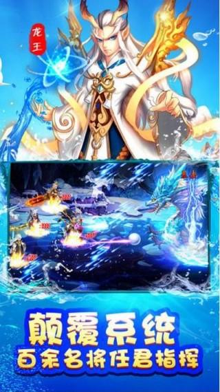 妖神世界手游安卓版截图(5)