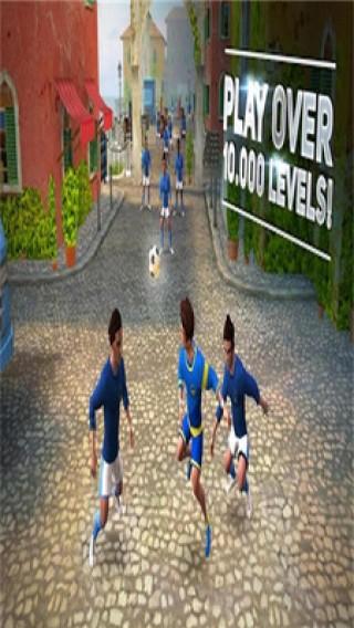 花式足球兄弟2游戏官方正式版截图(5)