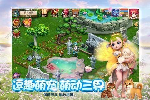梦幻西游小米版正版手游截图(1)