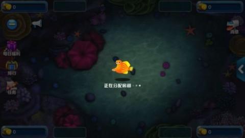鱼潮来了正版手机游戏截图(2)