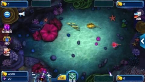 鱼潮来了正版手机游戏截图(4)