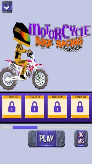 摩托车自行车赛无尽游戏截图(3)
