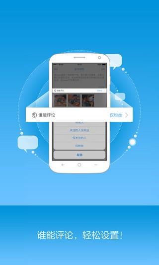 Blued国际版app截图(3)