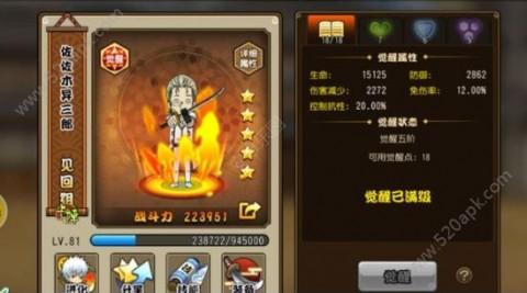 荣耀剑魂游戏 v1.0截图(2)