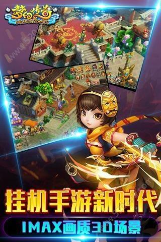 梦幻传奇2017手游百度正版  v3.0.0截图(1)