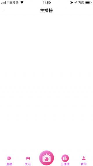 美伴直播平台安卓版二维码截图(1)