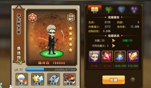 荣耀剑魂手机游戏公测版截图(2)