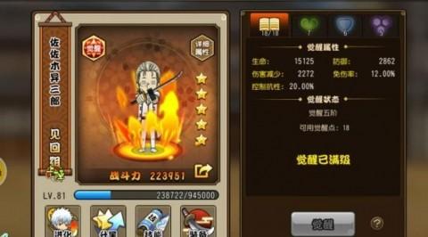 荣耀剑魂手机游戏公测版截图(1)