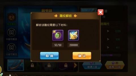 荣耀剑魂手机游戏公测版截图(4)