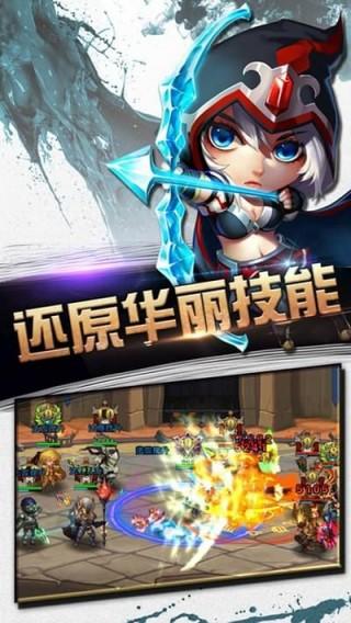 超神无双伊泽手游唯一网站截图(1)