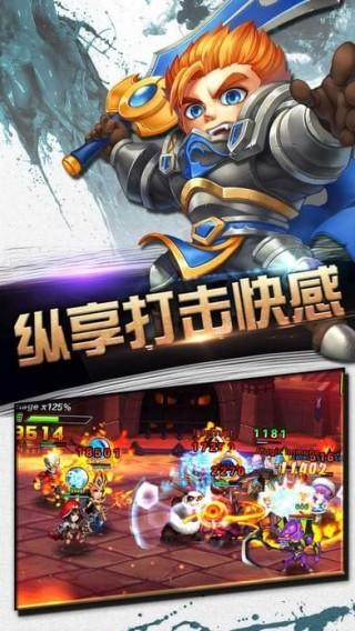超神无双伊泽手游唯一网站截图(2)