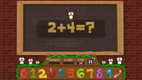 算术加减法截图(4)