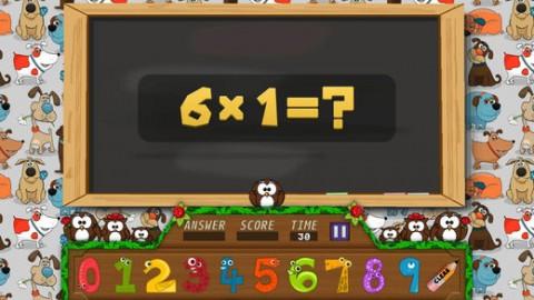 算术加减法截图(5)