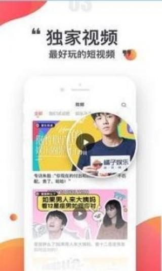 橘子娱 乐手机版截图(1)
