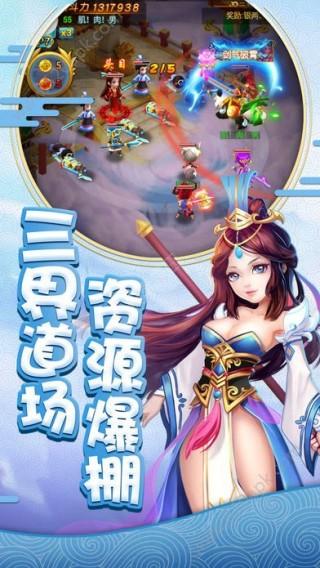 奇缘萌侠手机游戏app截图(2)