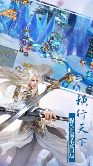 万道剑尊手游九游版  V1.0截图(5)