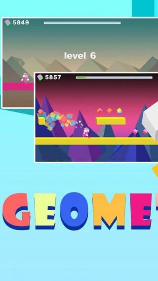 几何英雄跑酷游戏安卓版截图(2)