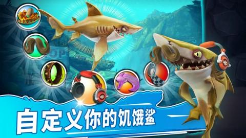 饥饿鲨世界2.4.2无限钻石金币中文破解版(Hungry Shark)截图(3)