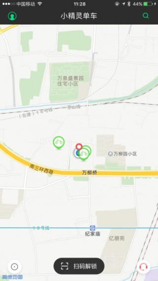 银川小精灵单车软件截图(3)