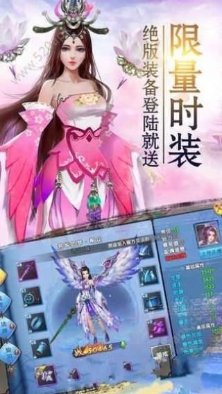 幻舞利刃手游正式九游版  v1.40截图(3)