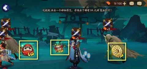 阴阳师全新精美版截图(2)
