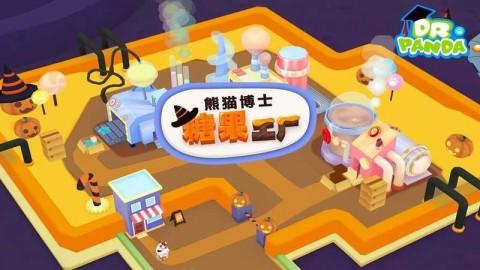 熊猫糖果工厂中文无限金币内购破解版(Candy Factory)截图(2)