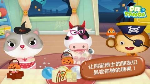 熊猫糖果工厂中文无限金币内购破解版(Candy Factory)截图(1)