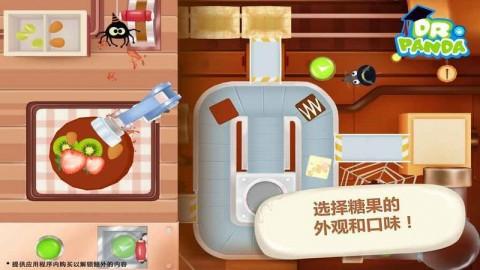 熊猫糖果工厂中文无限金币内购破解版(Candy Factory)截图(4)