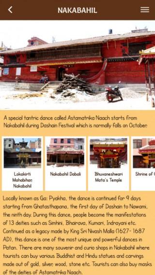 Patan Heritage Walk截图(4)