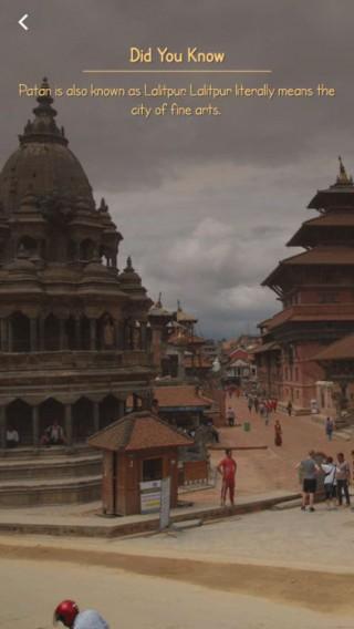 Patan Heritage Walk截图(5)