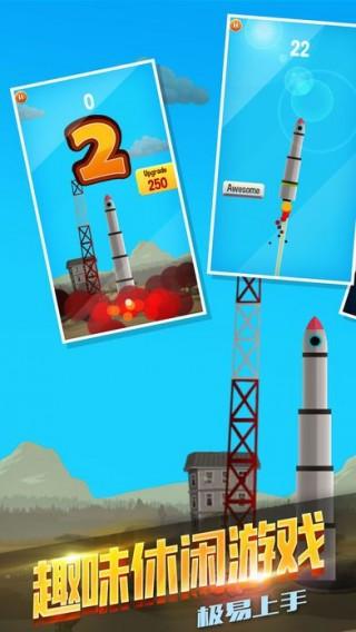 太空冒险计划游戏安卓版截图(2)