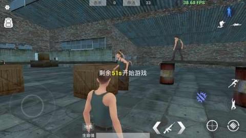放逐游戏大逃杀测试服截图(3)