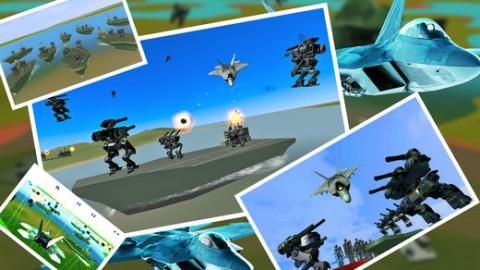 空战机器人机器人战斗截图(1)