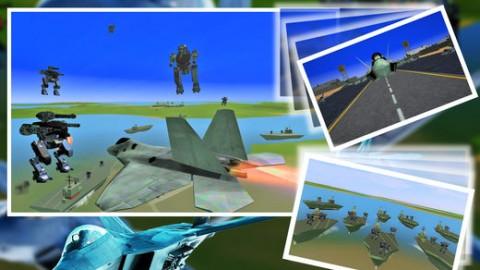 空战机器人机器人战斗截图(2)