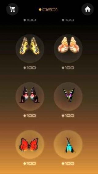 一只蝴蝶截图(3)