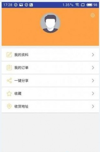 七铺商城客户端软件截图(3)