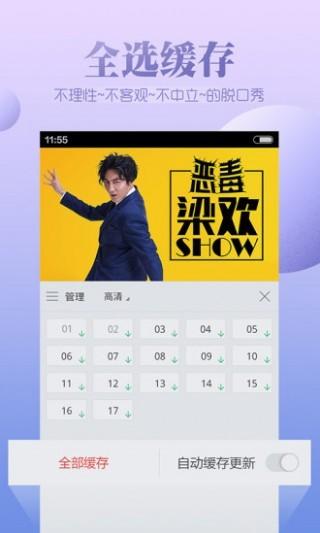 唐朝TV手机版截图(1)
