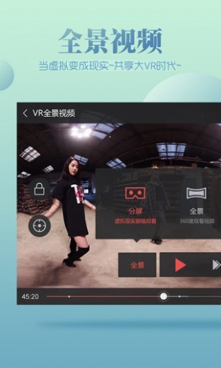 唐朝TV截图(1)