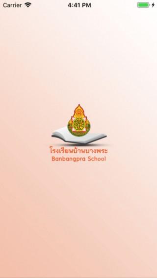 Banbangpra截图(1)